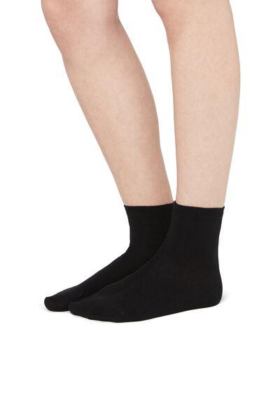 Κοντές Κάλτσες με Διακοσμητικό Μοτίβο από Βαμβάκι